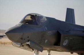مقاتلة إف-35 من صنع شركة لوكهيد مارتن