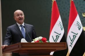 صالح يتحدث في البرلمان إثر انتخابه رئيسًا تاسعًا لجمهورية العراق