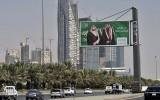 السعودية تدين قرارات الكونغرس الأميركي