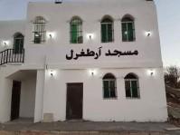 الأوقاف الأردنية تصفع جماعة