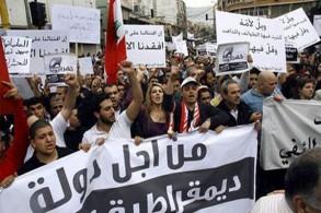 تظاهرة سابقة من تظاهرات حراك المجتمع المدني في لبنان