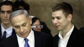 يائير مع والده