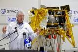 إطلاق أول مركبة فضائية إسرائيلية إلى القمر