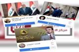 دراسة: صفحات فايسبوك المؤثرة في العراق تدار من الخارج