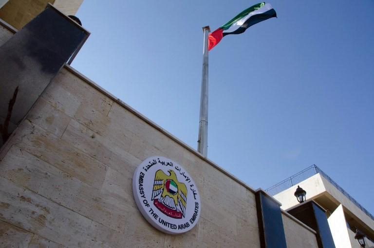 اعادة فتح سفارة الإمارات في سوريا