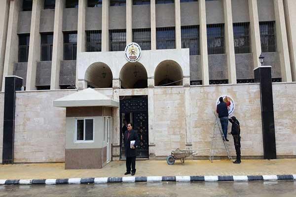 سفارة الإمارات في دمشق