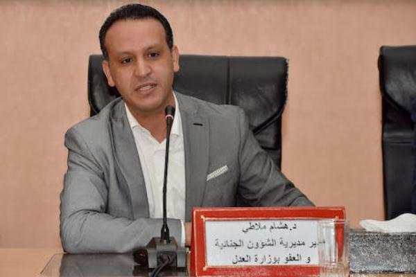 هشام ملاطي مدير الشؤون الجنائية والعفو في وزارة العدل المغربية