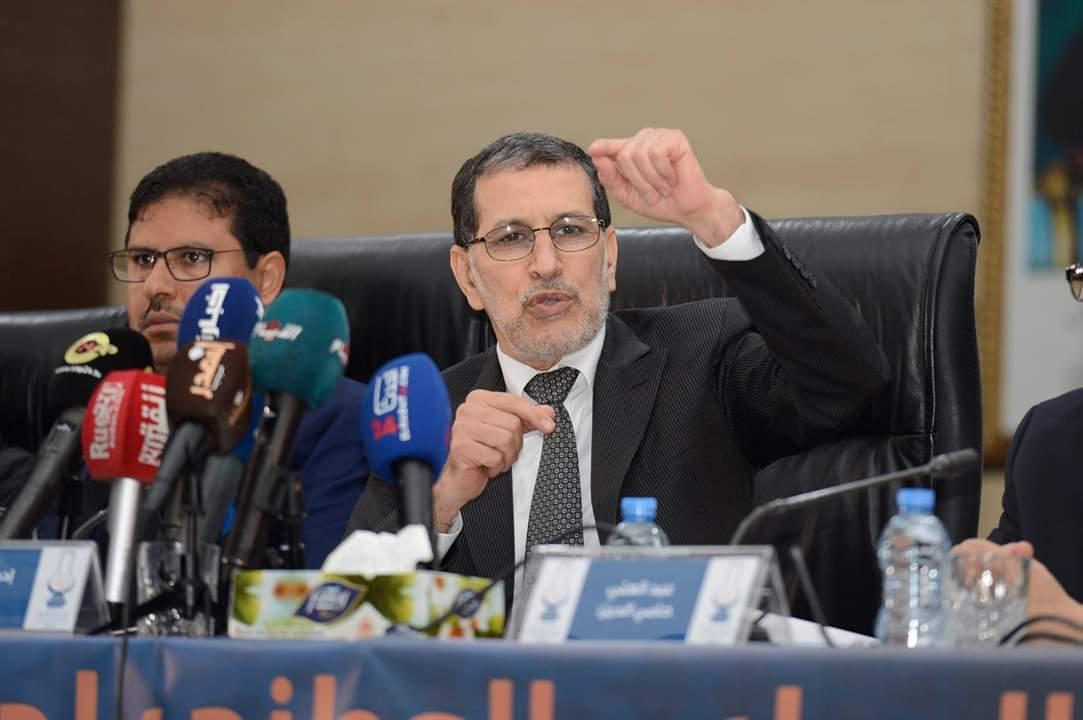 الدكتور سعد الدين العثماني يتحدث في المجلس الوطني للحزب اليوم