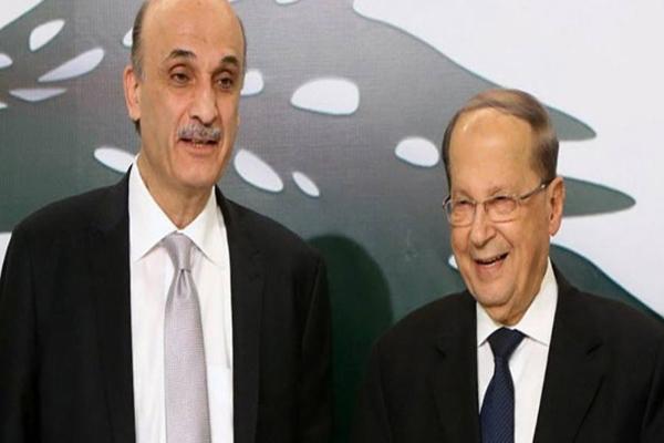 رئيس الجمهورية ميشال عون (يمين) ورئيس القوات اللبنانية سمير جعجع