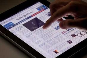 الاستمرار في سياسة إدفع لتقرأ يبعد الأشخاص عن الأخبار النوعية