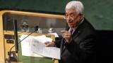 الفلسطينيون سيقدمون طلبًا للحصول على عضوية كاملة في الأمم المتحدة
