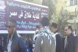 فتاوى أزهرية للحدّ من ظاهرة تزايد الطلاق في مصر
