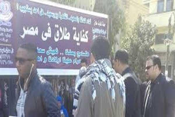 جهود للحدّ من الطلاق المتفاقم في مصر