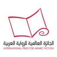 جائزة الرواية العربية تنظم الورشة السنوية للكتابة الإبداعية في الشارقة