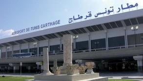 اضطرابات كبيرة في الملاحة الجوية في تونس