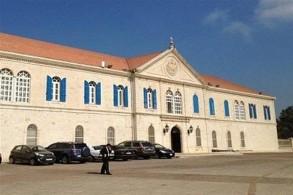 مقر البطريركية المارونية الشتوي في لبنان والواقع في بلدة بكركي الكسروانية