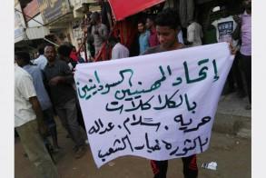 متظاهرون معارضون للحكومة في الخرطوم في 15 يناير 2019