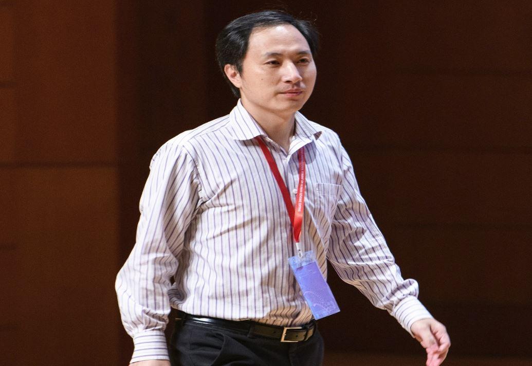 العالم الصيني هي جيانكوي