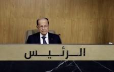 بدء أعمال القمة العربية الاقتصادية في بيروت