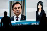 محكمة طوكيو ترفض طلب كارلوس غصن إطلاق سراحه بكفالة