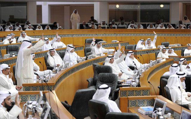 مجلس الأمة الكويتي- ارشيف