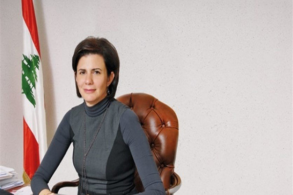 وزيرة الداخلية اللبنانية الجديدة ريا حفار الحسن