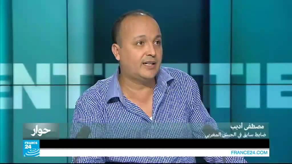 مصطفى أديب الضابط المغربي السابق في الجيش الملكي متحدثا على