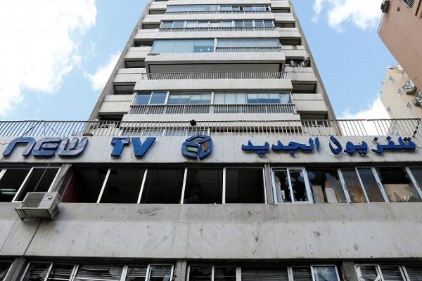 مبنى تلفزيون الجديد