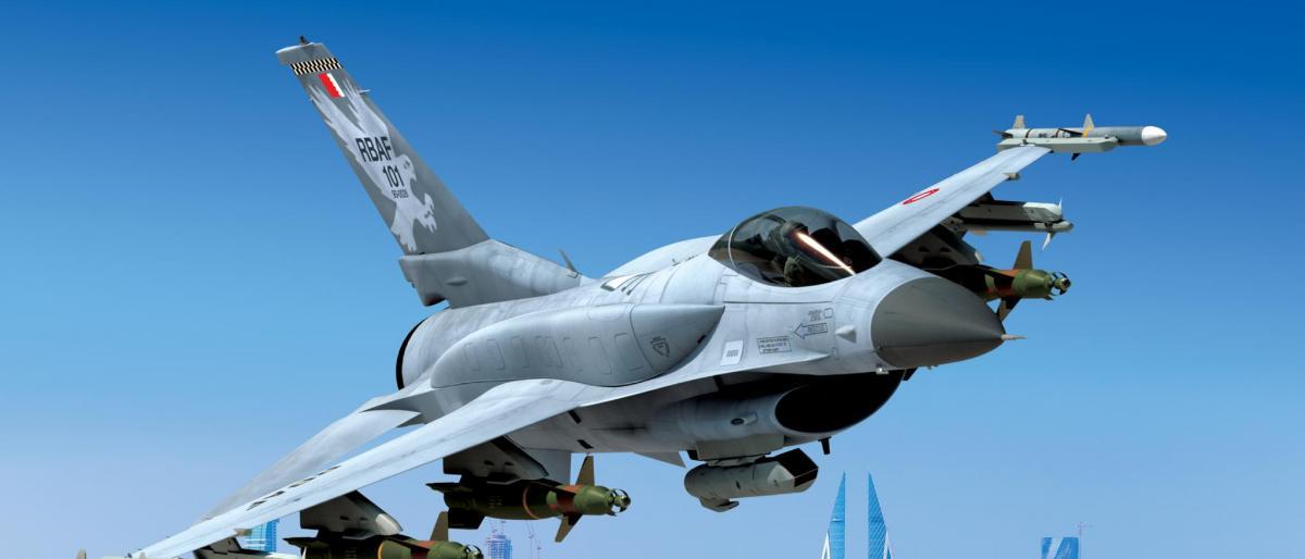 طائرة تابعة لسلاح الجو البحريني - أرشيفية