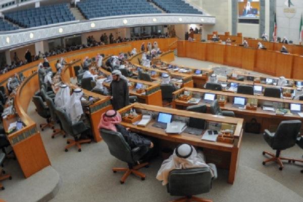 مجلس الأمة الكويتي - كونا