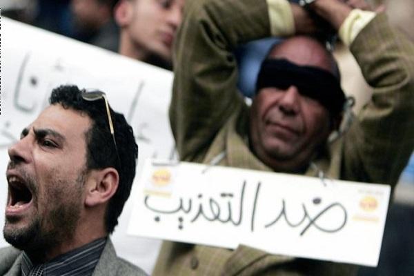 مظاهرة ضد التعذيب ـ أرشيفية