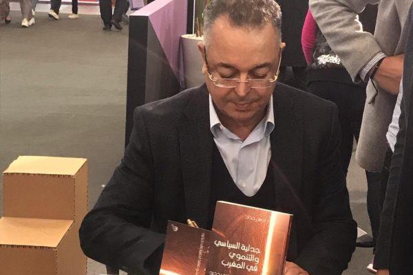 لحسن حداد خلال توقيع مؤلفه الجديد بمعرض الدار البيضاء للنشر والكتاب