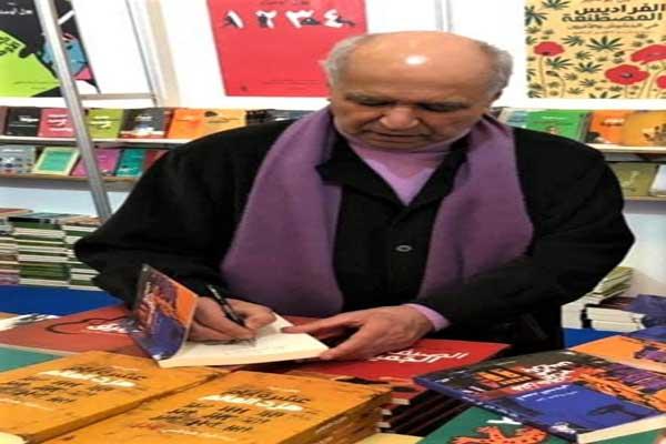 أحمد المديني يوقع جديده بمعرض الدار البيضاء للكتاب