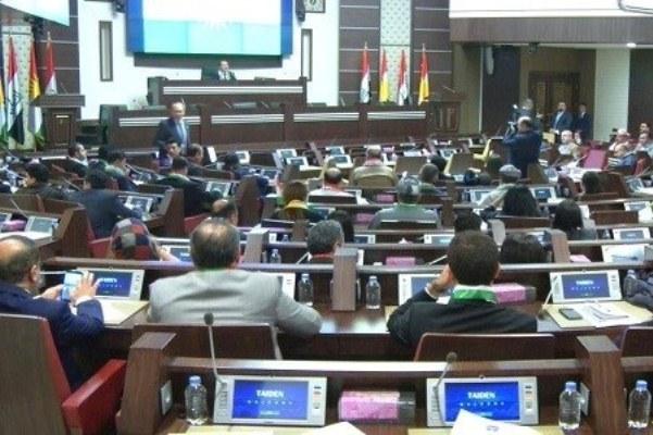 برلمان اقليم كردستان منعقدًا في أربيل