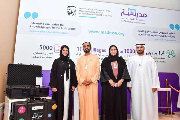 حاكم دبي أثناء إطلاقه مبادرة منصة