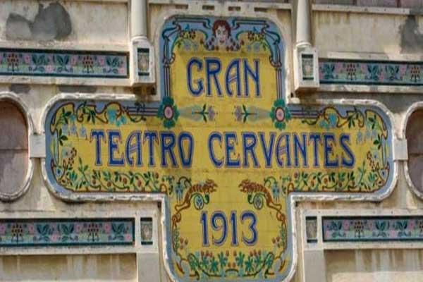 واجهة مسرح سرفانتيس الكبير بطنجة