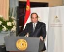الأغلبية في مصر توافق على التعديلات الدستورية