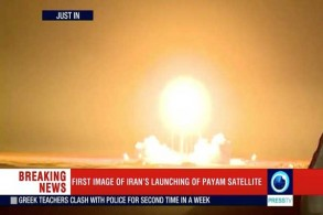 إعتراف إيراني رسمي: نعم فشلنا في غزو الفضاء!
