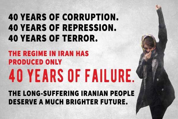 بهذه الكلمات هنّأ ترمب طهران بالذكرى الأربعين لثورتها الإسلامية
