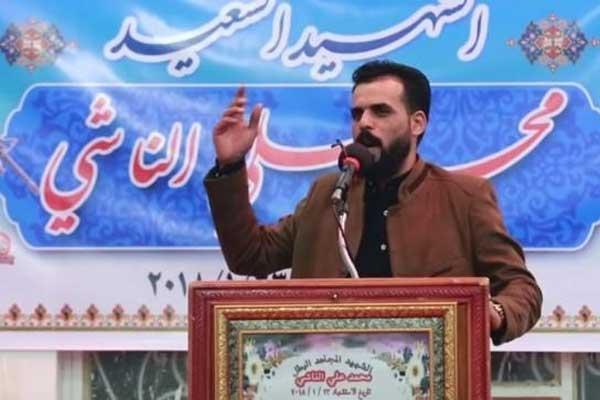 الشاعر الشعبي العراقي صلاح الحرباوي