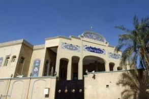 مبنى السفارة الإيرانية في الكويت