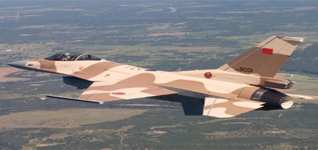 طائرة تابعة لسلاح الجو لدى القوات المسلحة الملكية المغربية