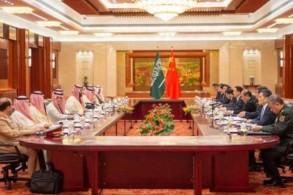 جانب من أعمال الدورة الثالثة للجنة السعودية الصينية المشتركة رفيعة المستوى