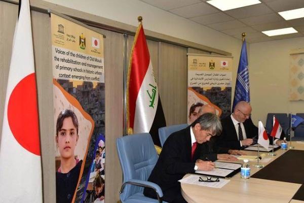توقيع اتفاق تأهيل مدارس الموصل بين اليونسكو والحكومة اليابانية