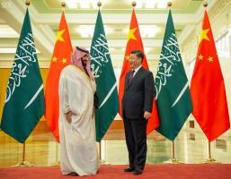 الرئيس الصيني مرحبا بولي العهد السعودي في بكين