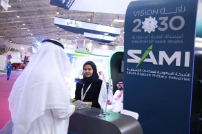 معرض من تنظيم الشركة السعودية للصناعات العسكرية - أرشيفية