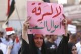 بغداد: اتهام 45 من الوزراء ومن بدرجتهم بالفساد