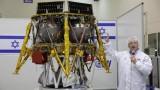 إسرائيل تطلق أول مركبة فضائية من صنعها إلى القمر