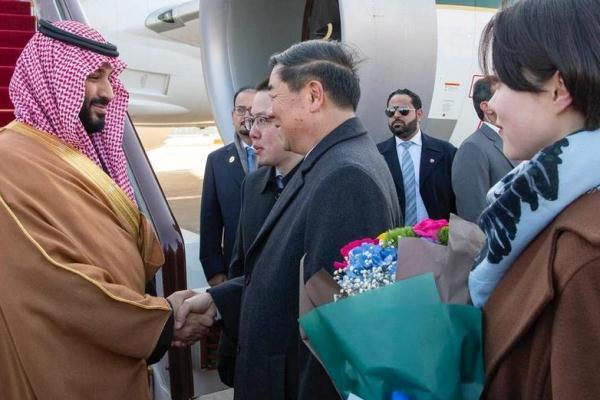 لحظة وصول ولي العهد السعودي إلى الصين