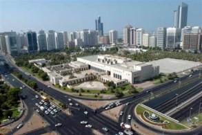العاصمة الإماراتية أبوظبي